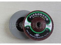 厂家批发 安华PVA海绵抛光轮(石材抛光片)、pva砥石?