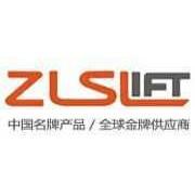 深圳市卓力生机械有限公司