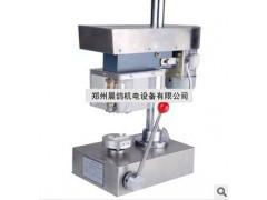 玻璃瓶封盖专用轧盖机|DY-5型电动轧盖机全国招商