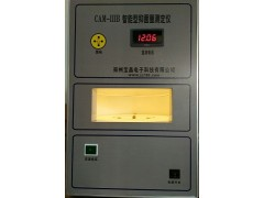 郑州宝晶CAM-IIIB智能型抑菌圈自动测定仪