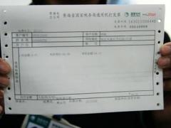 """单位1年电费仅210元?职工虚构""""厨师""""套取6万补贴"""
