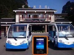 渡假村接送班车收费系统,刷卡扫码扣费系统,一卡通解决方案