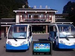 景区接送班车票务系统,景区观光车收费系统,观光车刷卡机
