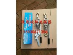 紧绳器型号规格 紧线器生产厂家