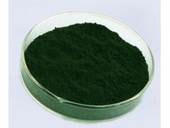 宏兴叶绿素铜钠盐着色剂价格