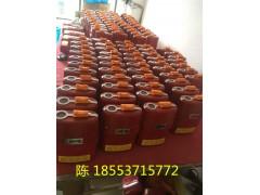 ZH45化学氧自救器