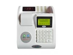 ID食堂线上微信充值,食堂饭卡在线充值,ID饭卡食堂消费机