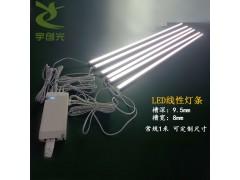 定制低压LED线条灯铝槽灯嵌入式明装暗藏长条灯线性
