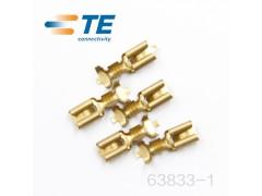 原厂TE泰科安普TYCO连接器 63833-1端子现货