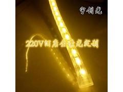 工程定制室内装饰高压110V/220V装饰灯