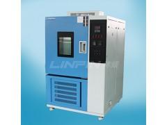 高低温湿热试验机的箱体结构