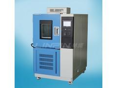 可程式恒温恒湿试验箱制冷压缩机的讲解