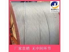 白城24芯opgw光纤厂家