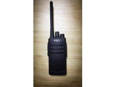 远盛通对讲机YST-H7plus 济南物业酒店保安对讲机