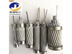 OPGW光缆通信光缆 光缆厂家