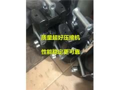 125T快速压接机参数 导线液压机报价及厂家