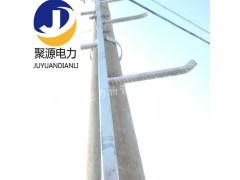 聚源电力圆管电线杆爬梯