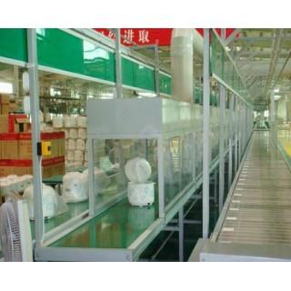链板输送线生产流水线