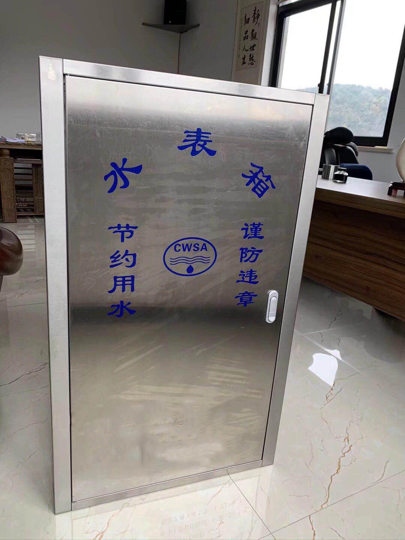 浙江宁波信报箱厂家,经童水表箱,不锈钢水表箱