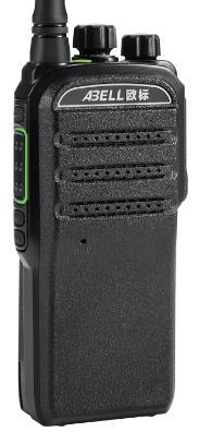 供应欧标A720T数字防爆对讲机
