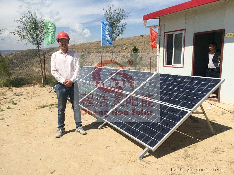 兰州 武威 酒泉 乌鲁木齐 5kw离网太阳能光伏发电系统