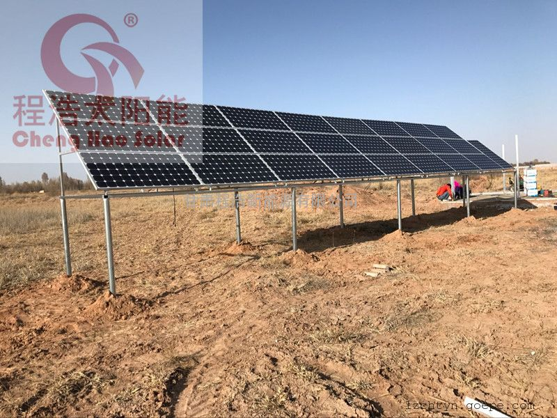 甘肃平凉、新疆乌鲁木齐 哈密 3000w太阳能光伏发电