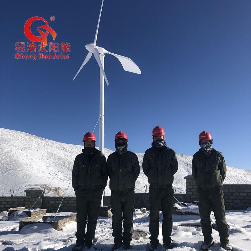 西北甘肃兰州 西藏昌都50kw风光互补发电系统