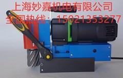 MDLP45磁座钻为小型卧式磁座钻