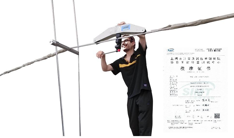 钢索张力检测装置 手持拉力检测仪 杆塔拉线张力测力仪