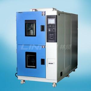 温度冲击试验箱的保温材质