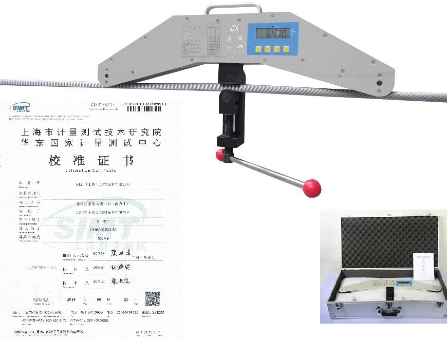 钢索张紧力检测仪 100KN玻璃幕墙拉索张拉力测力仪