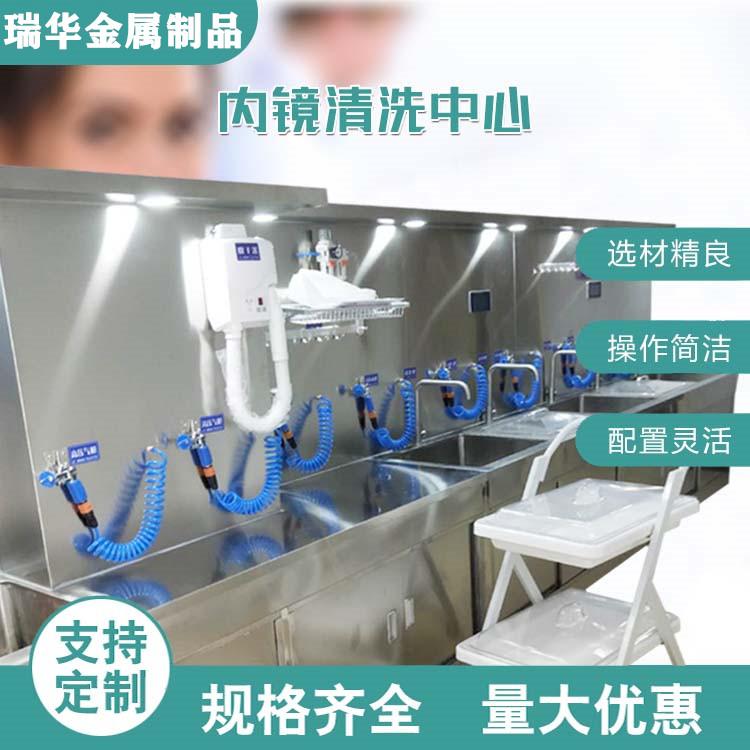304不锈钢胃肠镜清洗内窥镜清洗水槽 腹腔镜清洗工作站